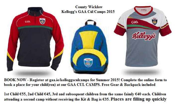 Cul Camp kit 2015 WW