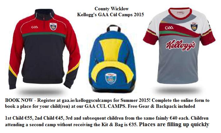Cul Camp kit 2015 WW