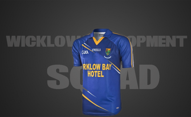 Wicklow U17 Development Squad trials
