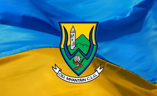 County Development Draw Results 2015