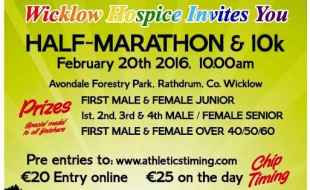 Wicklow Hospice 10K & 1/2 Marathon